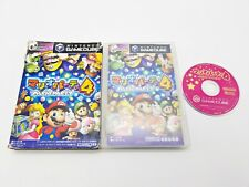 Nintendo GameCube: Mario Party 4 Japan - Import