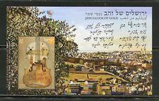 ISRAEL 2018 JERUSALEM OF GOLD SOUVENIR SHEET  MINT NEVER HINGED