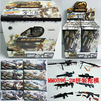 "1/6 Military Weapons Model 4D Gun Puzzle Toy MM0596-2 8PCS Fit12"" Soldier Figure"