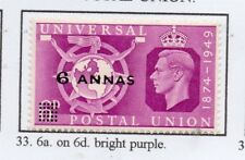 BRITISH E. ARABIA 1949 Postal Agencies Mint Hinged 6a. Surcharged 227435