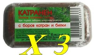 Soap Anti-Fungal,Anti-Bacterial,Anti-Inflammatory 60g 3 x PINE TAR & HERBS