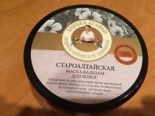 Grandmother Agafia's Recipes STAROALTAYSKAYA mask hair balm 300ml