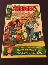 The Avengers #75 VF or better 1st Appearance of Arkon