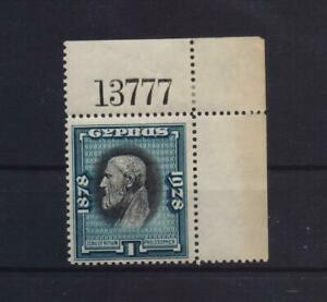 CYPRUS 1828 DEFINITIVE 1 PIASTRE MNH CORNER STAMP WITH CONTROL NUMBER