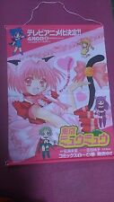 Tokyo Mew Mew Tapestry Not sale in store Special Rare!! Japan F/S