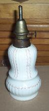 LAMPE PIGEON HUILE ANCIENNE HAUTEUR 22 CM VOIR +