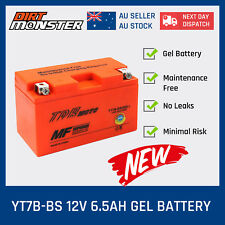 YT7B-BS High Performance AGM GEL Motorcycle Battery for 2008 Suzuki DRZ400SM