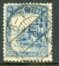 China 1936 Manchukuo 4th Definitive 10 Fen VFU B449 ⭐⭐⭐⭐⭐