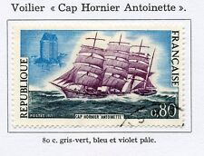 STAMP / TIMBRE FRANCE OBLITERE N° 1674 VOILIER