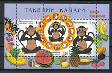 ZODIAQUE CHINOISE - CHINOIS ZODIAC TADJIKISTAN 2004 Year of The Monkey block