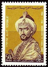 Syrien Syria 1963 ** Mi.850 Abu Feras Al Hamadani Dichter Poet
