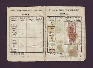 1932 Village-City Link Armenia Russia Revenue Membership ID book MEGA RARE