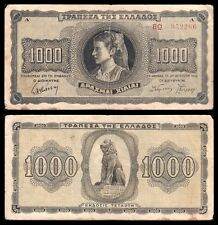 Grecia - Greece  1000 Drachmai  21-8-1942  Pick 118a(2)   MBC- = VF-