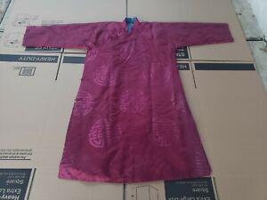 Wonderful Antiques Chinese Shou Silk Robe Purple 53 in x 68 in