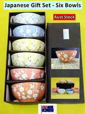 Japanese Style Gift Set Six Color Bowls with Black Box - Brand NEW (B161)