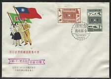 1960 Republic of China Scott #1265-1266 FDC - China Youth Corps Stamps