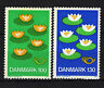 Dinamarca ( Denmark ) : 1976 25 th Session Nordic Council ( complete set ) MNH