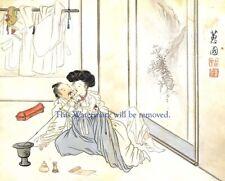 Korean Art Album of Obscene Paintings Shin Yun-bok 신윤복 8x10 Cotton rag Paper s8