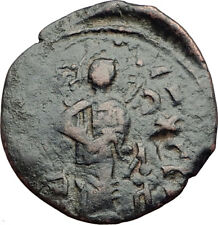 1146Ad Arab Byzantine Zangid Atabegs Jesus Christ Ancient Islamic Coin i64844
