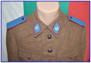 Bulgarian Army Soldier Winter Wool Tunic Frieze Uniform Internal Troops