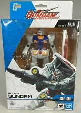 BANDAI GUNDAM UNIVERSE RX-78-2 GUNDAM ACTION FIGURE GU-01 NEW MOBILE SUIT JAPAN