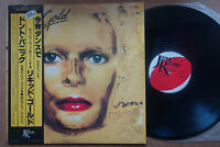 LIQUID GOLD - SELF TITLED - 1981 RARE OBI JAPAN PRESSING VINYL LP JAL-9 MINT