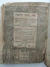 Judaica Antique Hebrew Zos Toras Hachatas Krakau 1591, R' Moses Isserles, Rema.