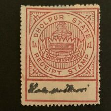D3/61 India Stamp Receipt Stamp Dholpur State 1A UNH Very Fresh Clean
