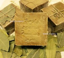Pack of 2 Olive Oil Soaps  Laurel & and Olive Oil صابون غار من عفرين