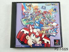 Rockman Battle & Chase Playstation 1 Japanese Import PS1 JP Japan PS US Seller B