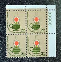 USA1978 #1611 $2.00 Kerosene Table Lamp - Americana Series Plate Block of 4 Mint