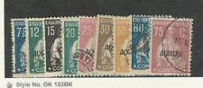 Azores, Postage Stamp, #177, 183, 187, 192, 195, 198, 207, 210, 213 Used