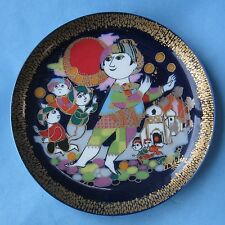 ROSENTHAL WIINBLAD Decor ALADDIN ALADIN Plays Hedgehog Porcelain Art PLATE 2 Box