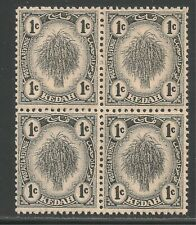 Malaya - Kedah #24 (SG #52) FVF MNH Block of 4 - 1922 1c Sheaf Of Rice