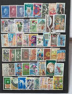 Tunisie  timbres  oblitérés
