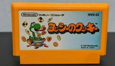 Yoshi's Cookie Famicom Nintend NES Game from Japan game mario