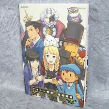Professor Layton vs Gyakuten Saiban Ace Attorney Arte Libro Ilustración Capcom