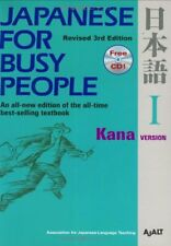 Japanese for Busy People: Kana Version Bk. 1 (Japanese for Busy People Series),