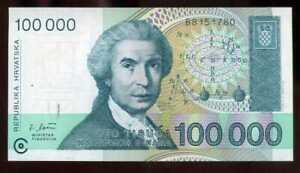 CROATIE  100000 dinars       ( avec sa fiche )