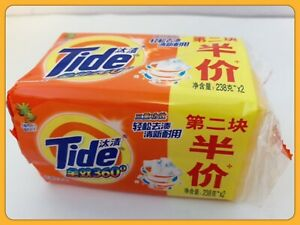 New TIDE Laundry Bar Soap Triple Effect Full 360 Degree 1LB 0.8 Oz (476g) 2 Bars