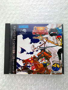 """Stakes Winner """"Good Condition"""" SNK Neo Geo CD Japan"""