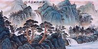 100% ORIGINAL ASIAN ART CHINESE FAMOUS SANSUI WATERCOLOR PAINTING-mountains&Tree