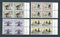 Middle East Yemen mnh stamp set VARIETY - INVERTED OVPT  - medical blk/4
