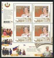 QUEEN Elizabeth ll Diamond Jubilee 5/6 MiniSheet of 4 CANADA 2012 MNH 2517i