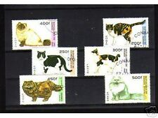 0914++GUINEE   SERIE TIMBRES  CHATS  N°4