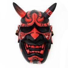 Red Japanese Samurai Hannaya Warrior Halloween Mask Oni Onimaru Airsoft Cosplay