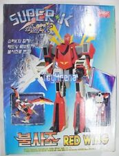 Ninja Senshi Tobikage Red Wing Olympus SHELF WEAR