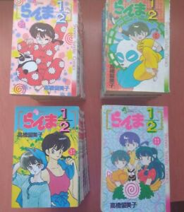 Manga japonés RANMA 1/2 colección completa