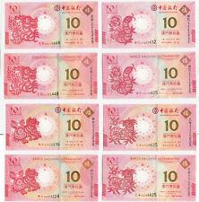 China macau 2012-2015 year Zodiac Dragon Snake Horse Goat New Banknotes 8PCS