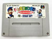DOREMI FANTASY Miron Milon Nintendo Super Famicom SFC Cartridge only